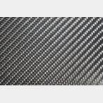 Фолио карбон с 3D+ ефект-черен  152см Х 1м