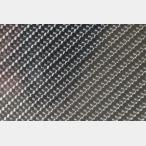 Фолио карбон ГЛАНЦ с 4D ефект лукс  152см Х 1м